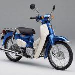 Xe Cub - Dòng xe cho sự tiện lợi và tiết kiệm