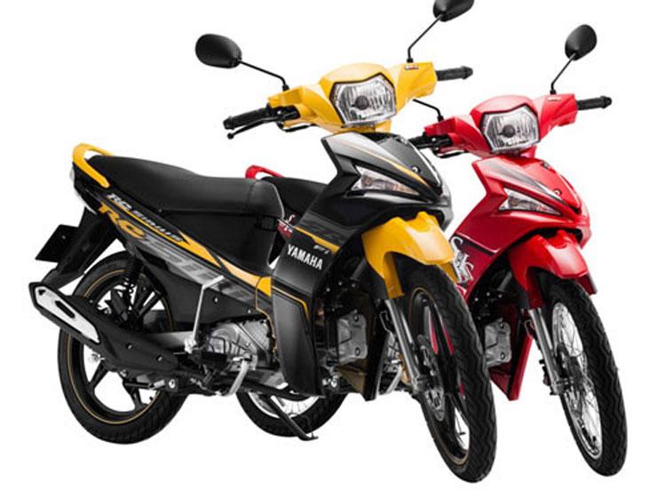 xe máy Yamaha Sirius 2019